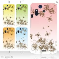 iPhone XS Max SO-03D・IS12S SH-04E SH-05E N-04E F-02E SO-02E ★かわいい smart_a03_512_all