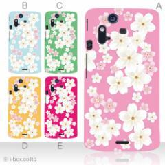 iPhone XS Max SO-03D・IS12S SH-04E SH-05E N-04E F-02E SO-02E ★かわいい smart_a03_519_all
