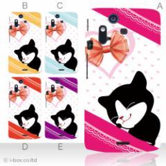 iPhone XS Max SO-03D・IS12S SH-04E SH-05E N-04E F-02E SO-02E ★アニマル smart_a03_520_all