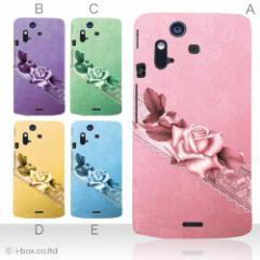 iPhone XS Max A02 SC-03E・SC-06D SC-02E IS11S ISW11SC L-02E SO-01E KYL21 N-04C SHL21 smart_a03_537_all
