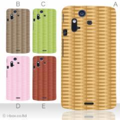 iPhone XS Max A02 SC-03E・SC-06D SC-02E IS11S ISW11SC L-02E SO-01E KYL21 N-04C SHL21 smart_a04_002_all