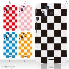 iPhone XS Max A02 SC-03E・SC-06D SC-02E IS11S ISW11SC L-02E SO-01E KYL21 N-04C SHL21 smart_a04_090_all
