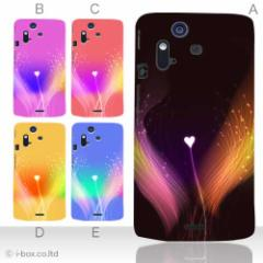 iPhone XS Max A02 SC-03E・SC-06D SC-02E IS11S ISW11SC L-02E SO-01E KYL21 N-04C SHL21 smart_a04_580_all