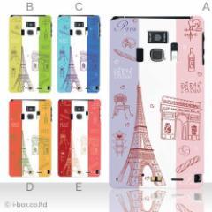 iphone5S iphone5C SHL24 SHL23 SHL22 SHL21 SCL22 SC-04E SH-02F HTL21 SH-04F SH-05F SHL25 smart_a08_004_all