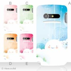 iPhone XS Max IS11N iPhone5S iPhone5C iPhone4S SO-04E SC-04E SOL21 IS12S SO-03D★かわいい smart_a36_540_all
