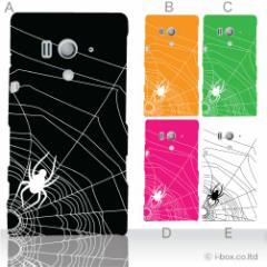 iPhone XS Max 布ケース☆IS11S・SO-02C F-03E F-02E SOL22 SOL23 SC-02E SC-02F★クール smart_f00_071_all