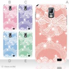 iPhone XS Max 布ケース☆FJL21 iPhone4S・4 201HW CAL21 HTL22 SH-07E SH-01F★かわいい smart_f02_158_all