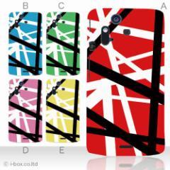 iPhone XS Max 布ケース☆SC-04E SH-01E SH-04E SH-10D WX04K★チェック smart_f05_523_all