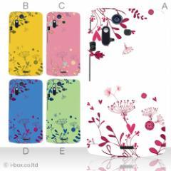 iPhone XS Max 布ケース☆FJL21 iPhone4S・4 201HW CAL21 HTL22 SH-07E SH-01F★かわいい smart_f08_525_all
