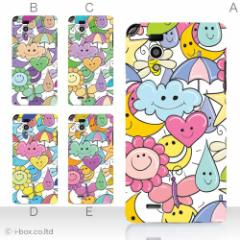 iPhone XS Max 布ケース☆SC-04E SH-01E SH-04E SH-10D WX04K★かわいい smart_f11_571_all