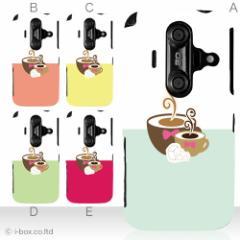 iPhone XS Max 布ケース☆F-05D 203SH 009SH 204SH 205SH 206SH 202K 204HW★かわいい smart_f16_533_all