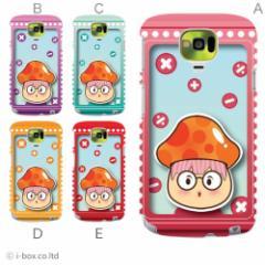iPhone XS Max 布ケース☆SC-04E SH-01E SH-04E SH-10D WX04K★かわいい smart_f18_576_all