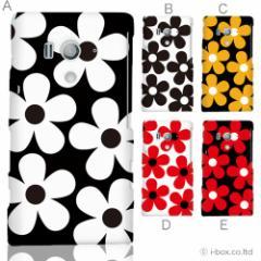 iphone4/FJL22/F-05F/F-03F/IS12S/SH-01F/SC-01F/SO-01F/KYL21/F-01F/SO-02E/LGL23/SC-01G/LGL22/SC-04F/smart_r048_049_all
