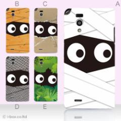 FJL21 iPhone4S・4 201HW CAL21 HTL22 SH-07E SH-01F★アニマル smart_r054_022_all