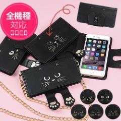 スマホケース 手帳型 全機種対応 iPhone XS ケース iPhone xperia エクスペリア galaxy ギャラクシーs8 カバー 黒猫 smart_k168_all