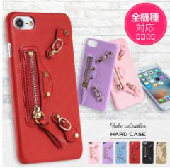 iPhone XS Max スマホケース 各機種対応 ハードケース iPhoneX ケース iPhone xperia galaxy s8 カバー smart_z118_all