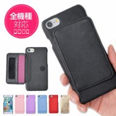 スマホケース カバー 全機種対応 iPhone Xs Max XR iphone8 xperia sov36 galaxy s8 iphone7 シンプル smart_z126_all