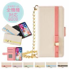 スマホケース 手帳型 カバー 全機種対応 財布 iPhone XS Max XR iphone8 xperia sov36 galaxy s8 iphone7 smart_z132_all