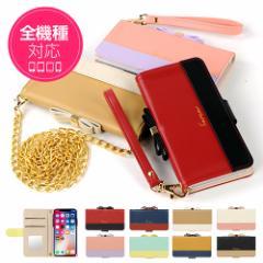 スマホケース 手帳型 カバー 全機種対応 iPhone XS Max XR iphone8 xperia sov36 galaxy s8 iphone7 smart_z134_all