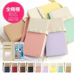 スマホケース 手帳型 カバー 全機種対応 Phone 11 Pro MAX XR iPhone8 galaxy s10 xperia xz3 aquos かわいい smart_z056_all