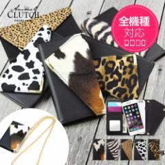 スマホケース 手帳型 カバー 全機種対応 iPhoneX iPhone6 アイフォン7 android xperia z5 au かわいい smart_z079_all