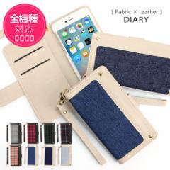 スマホケース 手帳型 全機種対応 iPhoneX ケース iPhone xperia エクスペリア galaxy ギャラクシーs8 カバー パステル smart_z100_all
