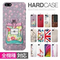 iPhone XS Max iphone6 plus iPhone5s 5 iPhone5c Xperia Z1 Z2 ZL2 SOL25 SOL24 SOL23 SOL22 SOL21 SO-01F SO-03F smart_top005