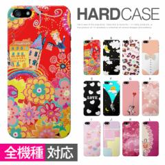 iphone6 plus iPhone5s 5 iPhone5c Xperia Z1 Z2 ZL2 SOL25 SOL24 SOL23 SOL22 SOL21 SO-01F SO-03F smart_top007