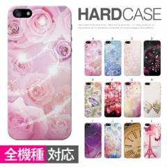 iPhone XS Max iphone6 plus iPhone5s 5 iPhone5c Xperia Z1 Z2 ZL2 SOL25 SOL24 SOL23 SOL22 SOL21 SO-01F SO-03F smart_top014