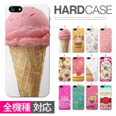 iphone6 plus iPhone5s 5 iPhone5c Xperia Z1 Z2 ZL2 SOL25 SOL24 SOL23 SOL22 SOL21 SO-01F SO-03F smart_top018