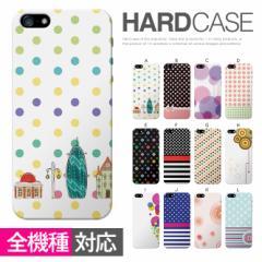 iphone6 plus iPhone5s 5 iPhone5c Xperia Z1 Z2 ZL2 SOL25 SOL24 SOL23 SOL22 SOL21 SO-01F SO-03F smart_top024