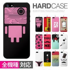 iphone6 plus iPhone5s 5 iPhone5c Xperia Z1 Z2 ZL2 SOL25 SOL24 SOL23 SOL22 SOL21 SO-01F SO-03F smart_top025