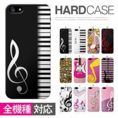iPhone XS Max iphone6 plus iPhone5s 5 iPhone5c Xperia Z1 Z2 ZL2 SOL25 SOL24 SOL23 SOL22 SOL21 SO-01F SO-03F smart_top031
