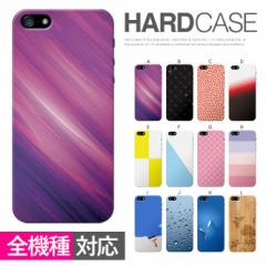 iphone6 plus iPhone5s 5 iPhone5c Xperia Z1 Z2 ZL2 SOL25 SOL24 SOL23 SOL22 SOL21 SO-01F SO-03F smart_top036