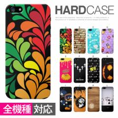 iPhone XS Max iphone6 plus iPhone5s 5 iPhone5c Xperia Z1 Z2 ZL2 SOL25 SOL24 SOL23 SOL22 SOL21 SO-01F SO-03F smart_top037