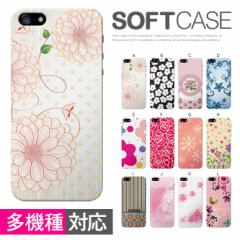 ソフトケース iphone4 HTL22 F-06E F-05F SO-01E SC-02F LGL23 IS17SH L-05D SH-06E F-04E SH-04F SH-05F SHL25 smart_top012