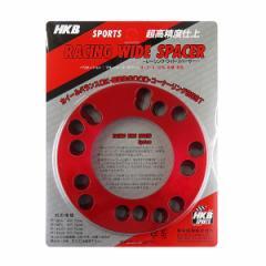 メール便可|HKB/東栄産業:ホイールスペーサー レッド 10mm レーシングワイドスペーサー 4H100 / 4H114.3 2枚入/HK-50
