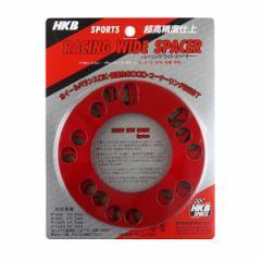 メール便可|HKB/東栄産業:ホイールスペーサー レッド 5mm レーシングワイドスペーサー 4H100 / 4H114.3 2枚入/HK-44