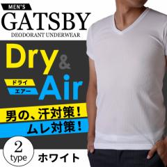 【GATSBY】Dry Air メンズ 下着 半袖 インナーウェア 吸汗速乾 消臭 汗・ムレ対策 V首 /oth-me-in-1555