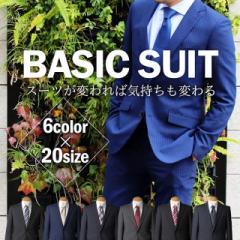【送料無料※一部地域を除く】メンズ スーツ メンズ セットアップ 20サイズ/oth-me-su-1677【同梱不可・別送品】ビジネス 就活 リクルー