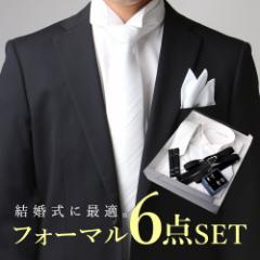【送料無料】フォーマル 6点セット ウィングカラー 白 ワイシャツ メンズ ウェディング 小物 結婚式 /oth-ml-set-1749【宅配便のみ】