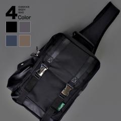 【送料無料】ボディ バッグ メンズ 大きい ブラック ブラウン ネイビー グレー  /oth-ux-bag-1504【8204】【宅配便のみ】