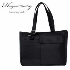 【送料無料】トート バック バッグ レディース 横型 ブラック 黒 ビジネス /oth-ux-bag-1506 【2527】【宅配便のみ】