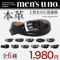 【送料無料】Mens UNO メンズウーノ レザー ベルト 本革 メンズ ビジネス 通勤用 牛革 Belt /oth-ux-be-1441【宅配便のみ】