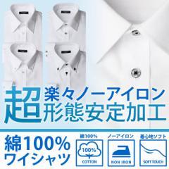 【綿100%】超形態安定加工ワイシャツ ノーアイロン Yシャツ メンズ ビジネス 形態安定 綿 コットン 100%/sun-ml-sbu-1381