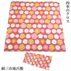 風呂敷 三巾 103cm 桜 ピンク 綿100%