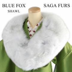 saga fox ブルーフォックスショール -17- フォックスファーストール