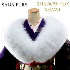 saga fox シャドーフォックスショール -19- フォックスファーストール