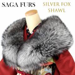 saga fox シルバーフォックスショール -1- フォックスファーストール