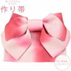 作り帯 -11- レディース浴衣帯 リボン型 チェリーピンク/グラデーション うさぎ柄